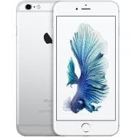 apple_iphone_6s_white_64gb_zashchitnoe_steklo_v_podarok